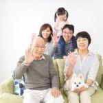 神奈川のおすすめ写真スタジオの見つけ方